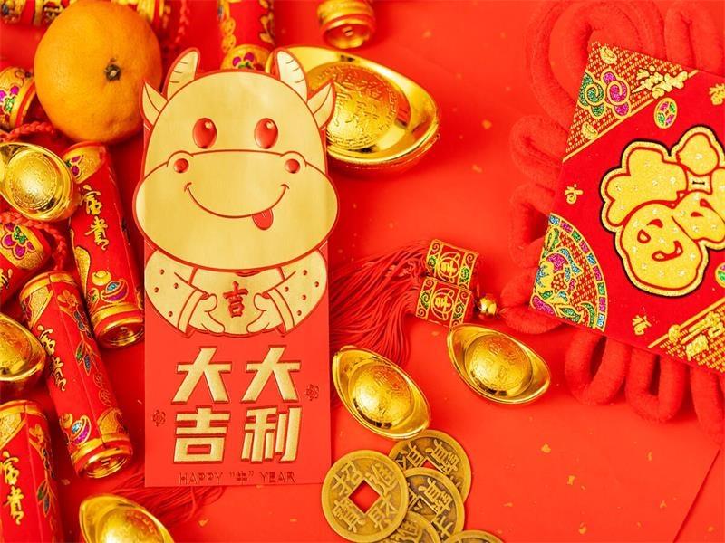 盟禾板材祝大家新春快乐,牛年大吉!